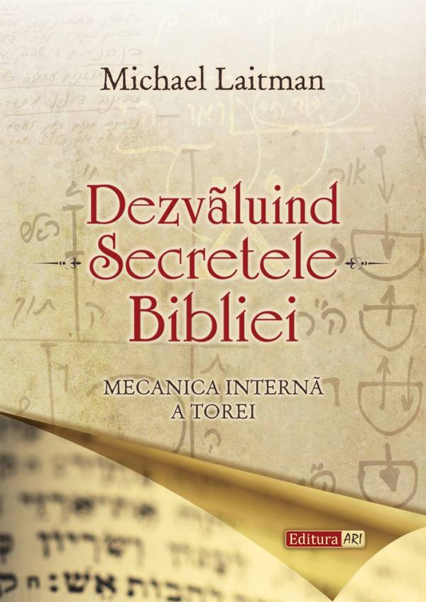 Dezvaluind Secretele Bibliei cover 1000dpi