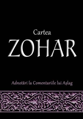 Cartea Zohar – Adnotări la Comentariile lui Așlag